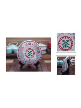 Middle Yun Nan Seven Sons Puer Tea Cake