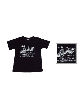 Cotton Kid T-shirt---The Great Wall