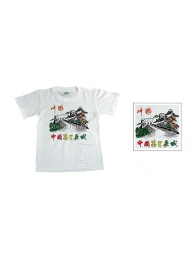 Cotton Kid T-shirt---Colorful Great Wall