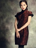 Chinese Character Quilted Style Dress