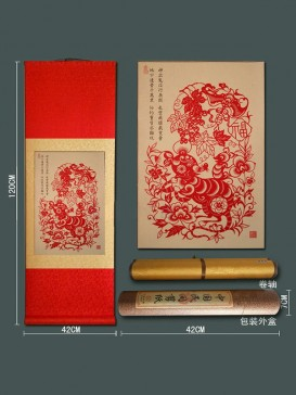Chinese Papercut Style Scroll Series-Ox