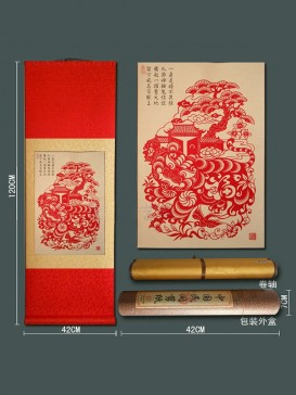 Chinese Papercut Style Scroll Series-Tiger