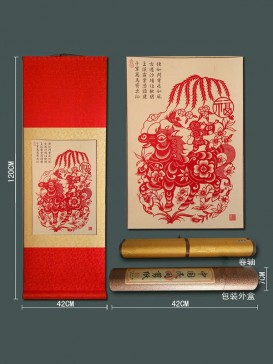 Chinese Papercut Style Scroll Series-Horse