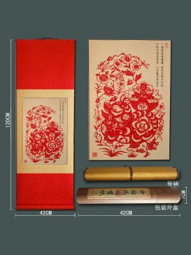 Chinese Papercut Style Scroll Series-Pig