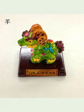 Chinese Zodiac Cochin Ceramics Decoration Series--Goat
