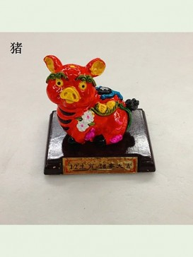 Chinese Zodiac Cochin Ceramics Decoration Series--Pig