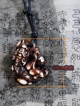 Ethnic Oriental Style Necklace Series--Pi Xiu