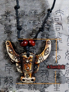 Ethnic Oriental Style Necklace Series--Ox Head