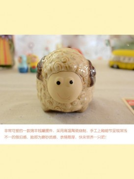 Oriental Lovely Style Pottery Series--Sheep