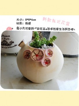 Oriental Lovely Style Pottery Series--Flower Pot