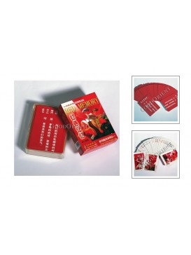 Red Series Classical Poker---Red Memories