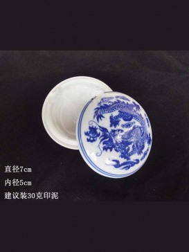 Oriental Style Seal Ink Container--Dragon