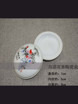 Oriental Style Seal Ink Container--Bird&Flower