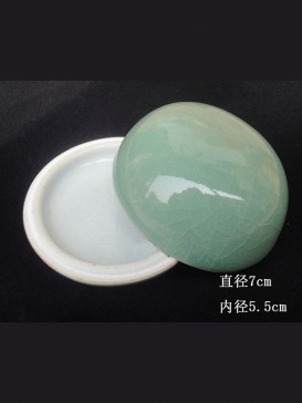 Delicate Seal Ink Container--Green