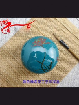 Special Lotus Pattern Seal Ink Container