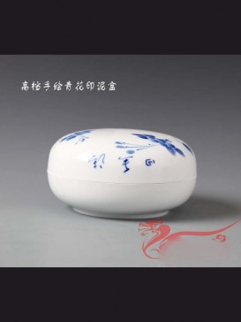 Oriental Style Seal Ink Container--Plum Blossom