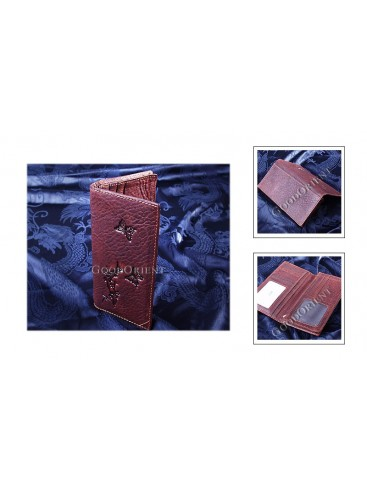 Butterfly Leather Purse