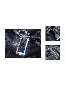 The Temple of Heaven Solar Power Key Chain