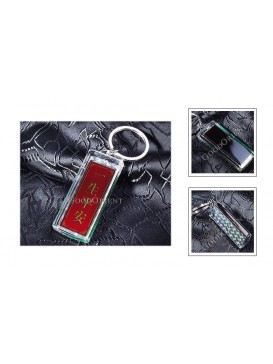 Safety in A Hole Life Solar Power Key Chain