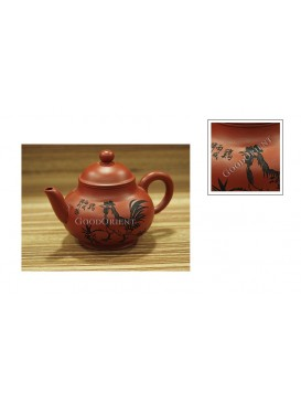 Chinese Zodiac Purple Sand Teapot---Rooster