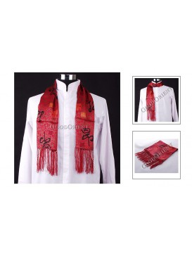 Dark Red Men's Scarf with Calligraphy
