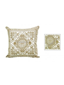 Good Luck and Happiness Dyed Cotton Cushion Cover---Tan + White