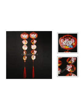 Cute Mice New Year Hanging Decoration Set
