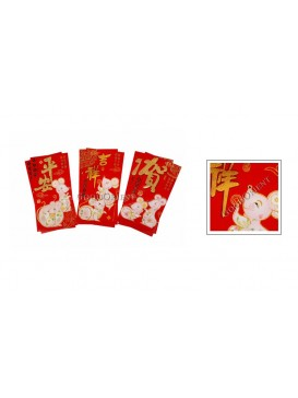 Chinese New Year Rat Brings Fortune Red Envelop Set