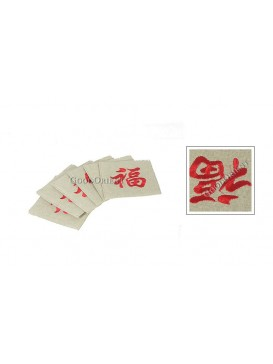 Chinese Good Luck Coasters