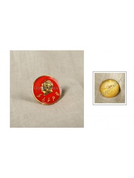 Red Chairman Mao Memorial Badge