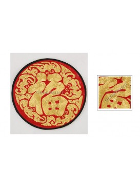 Golden Fu Hand Embroidery Dinner Cloth