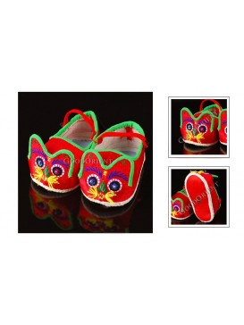 Soft Sole Handmade Tiger Shoes