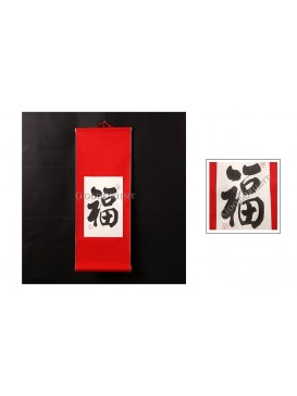 Chinese Calligraphy --- Happiness