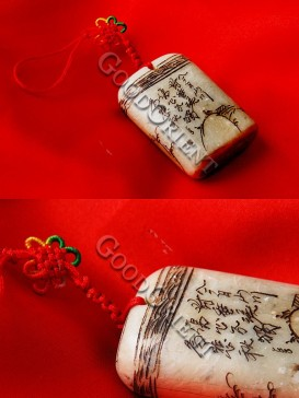 Artistic Painting And Poem Stone Seal