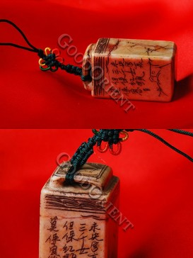 Chinese Poem And Painting Square Stone Seal