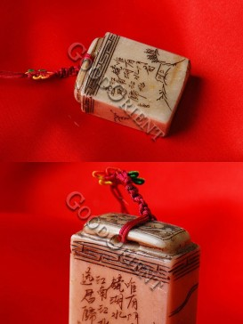 Tang Poem And Painting Stone Seal