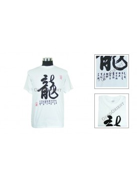 Chinese Word Long Calligraphy T-shirt